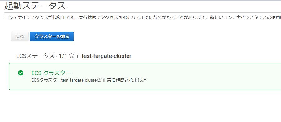 f:id:ykoomaru:20200412202614p:plain