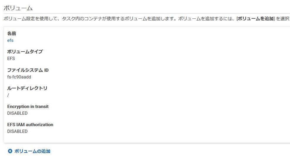 f:id:ykoomaru:20200603224600p:plain