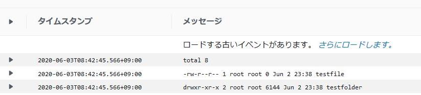 f:id:ykoomaru:20200603224643p:plain
