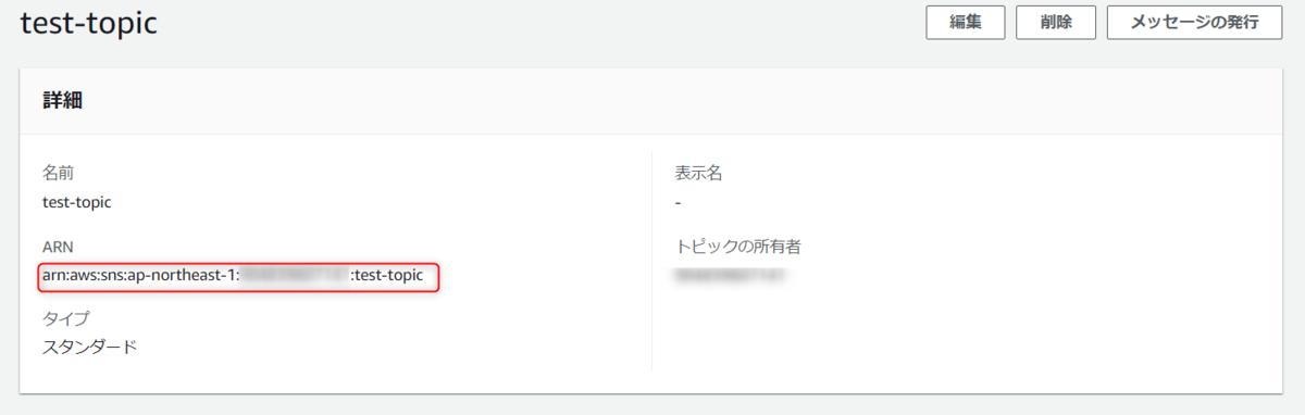 f:id:ykoomaru:20201127163220p:plain