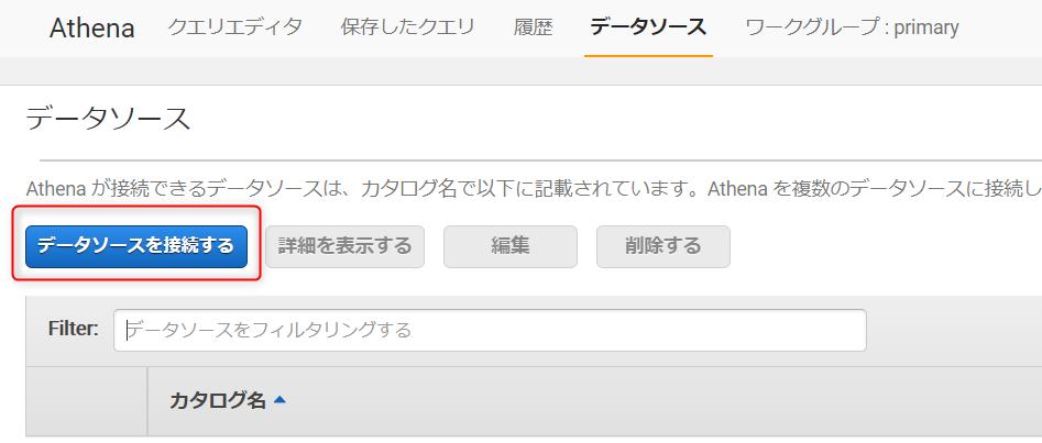 f:id:ykoomaru:20201209093655p:plain