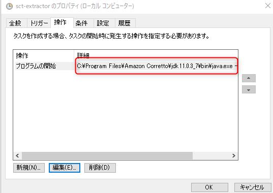 f:id:ykoomaru:20201211232209p:plain