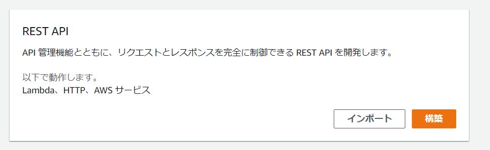 f:id:ykoomaru:20210107225914p:plain