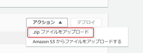 f:id:ykoomaru:20210107230952p:plain
