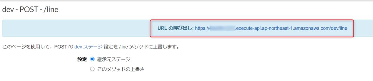 f:id:ykoomaru:20210107231152p:plain
