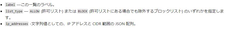 f:id:ykoomaru:20210124095900p:plain