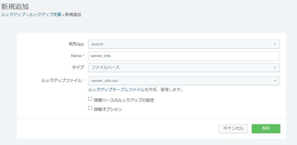 f:id:ykoomaru:20210211204823p:plain