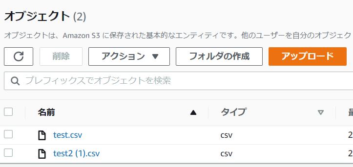 f:id:ykoomaru:20210306083511p:plain