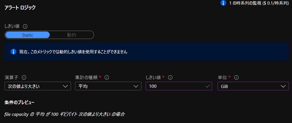 f:id:ykoomaru:20210324211710p:plain