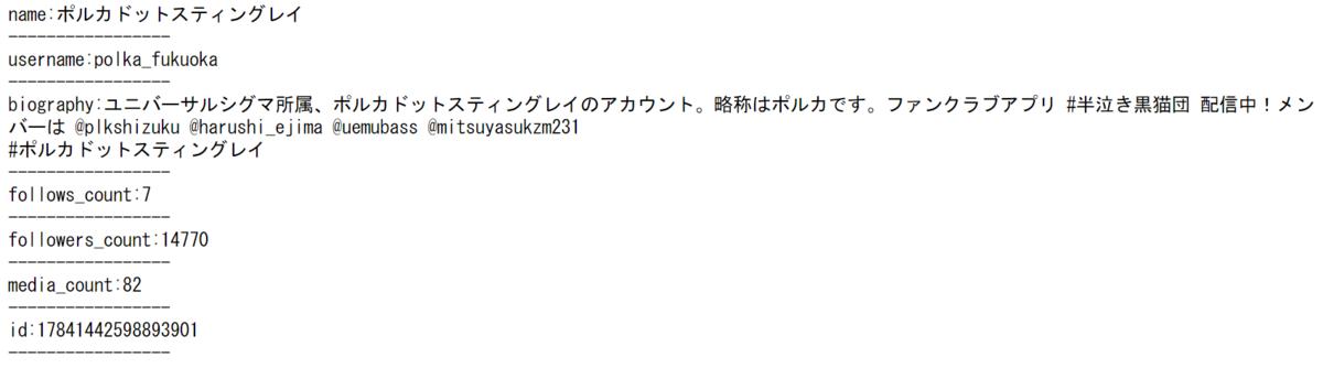 f:id:ykoomaru:20210708213105p:plain
