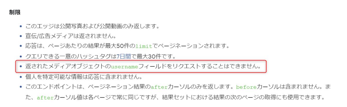 f:id:ykoomaru:20210720223725p:plain