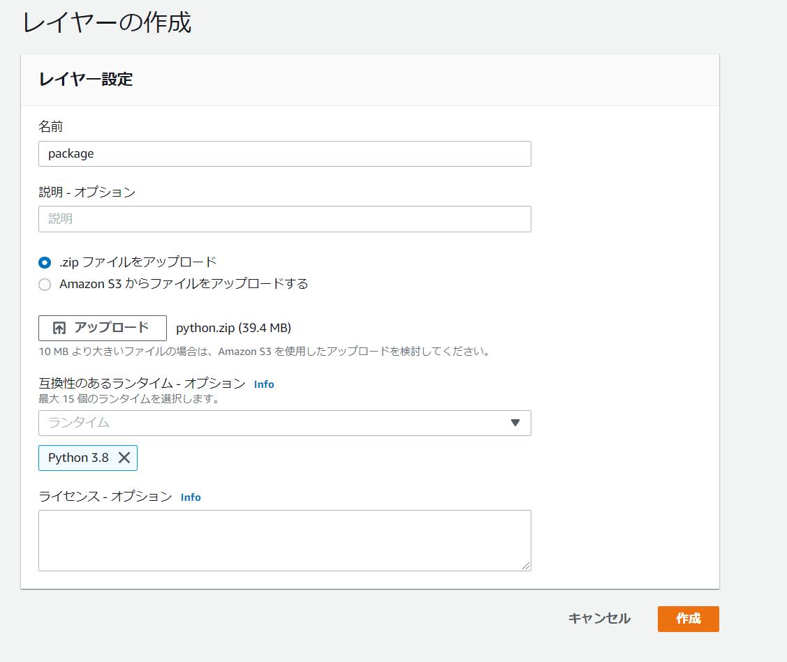 f:id:ykoomaru:20210806231537p:plain
