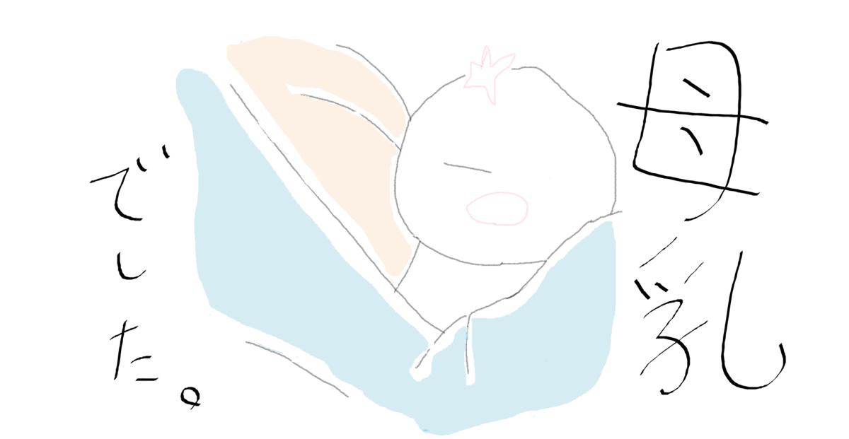 f:id:ykouko:20210329215803p:plain