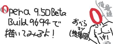 http://f.hatena.ne.jp/images/fotolife/y/ykrishnas/20071215/20071215170107.png