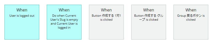 f:id:yksmt:20210426132548p:plain