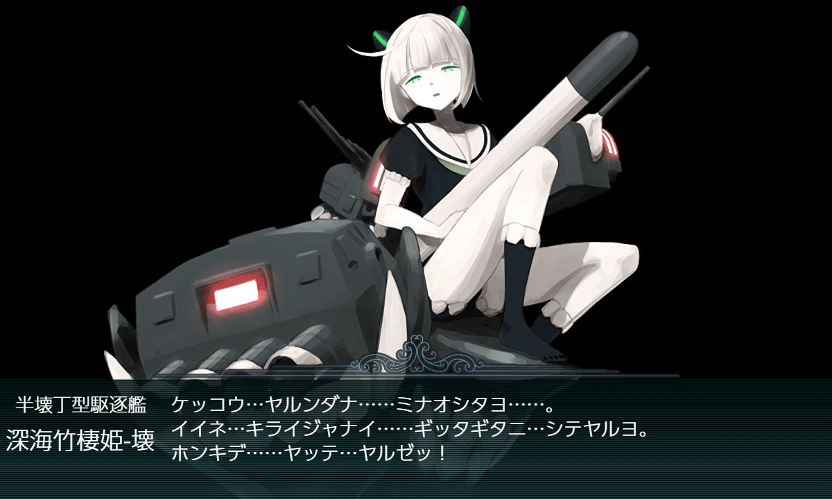 レシピ ソナー 艦 これ