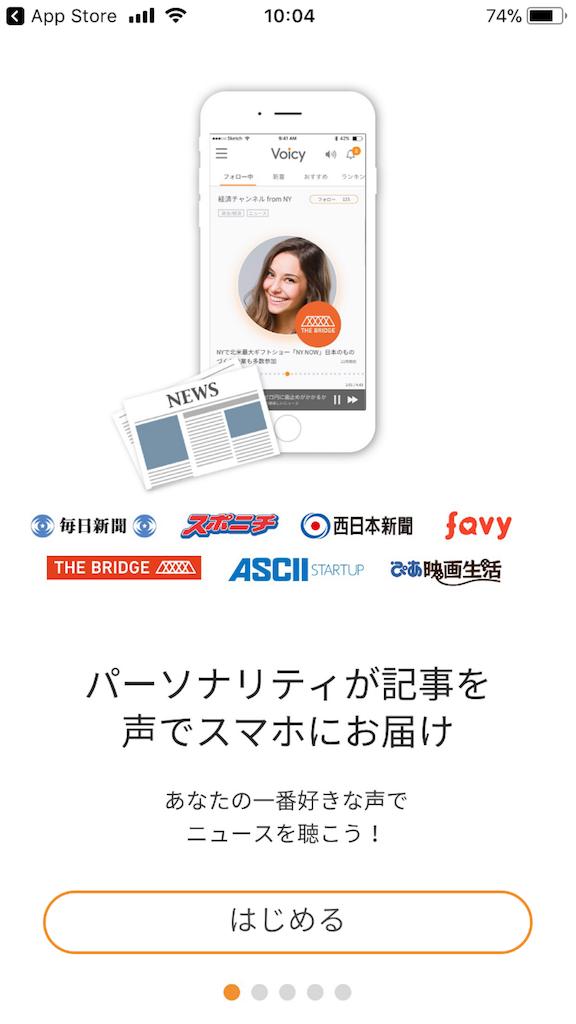 f:id:ykubo2510343:20180129100657p:image