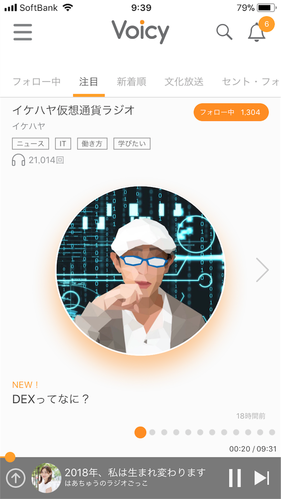 f:id:ykubo2510343:20180129113831p:image