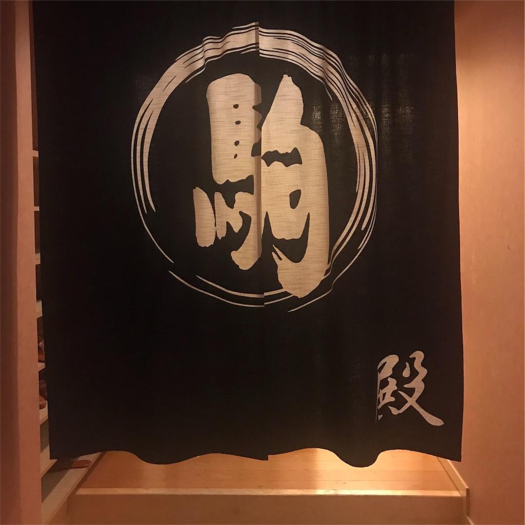 f:id:ykubo2510343:20180310121937j:image