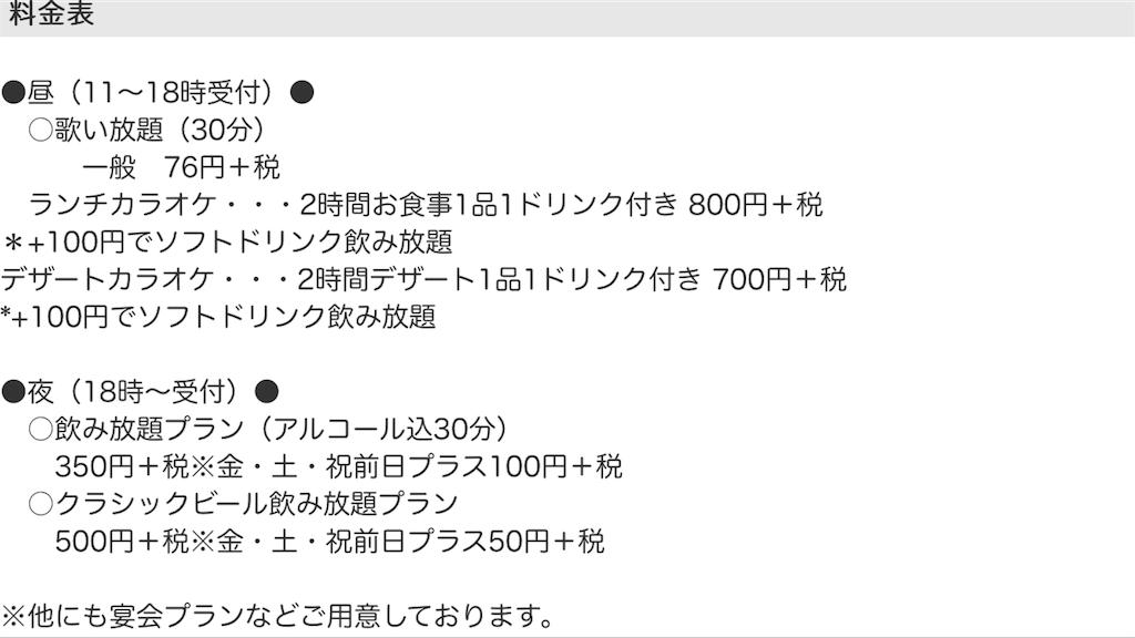 f:id:ykubo2510343:20180325213045p:image