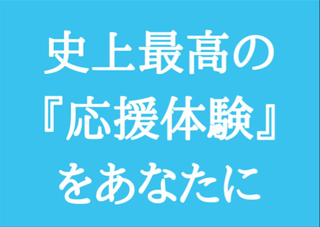 f:id:ykubo2510343:20180429115834p:image