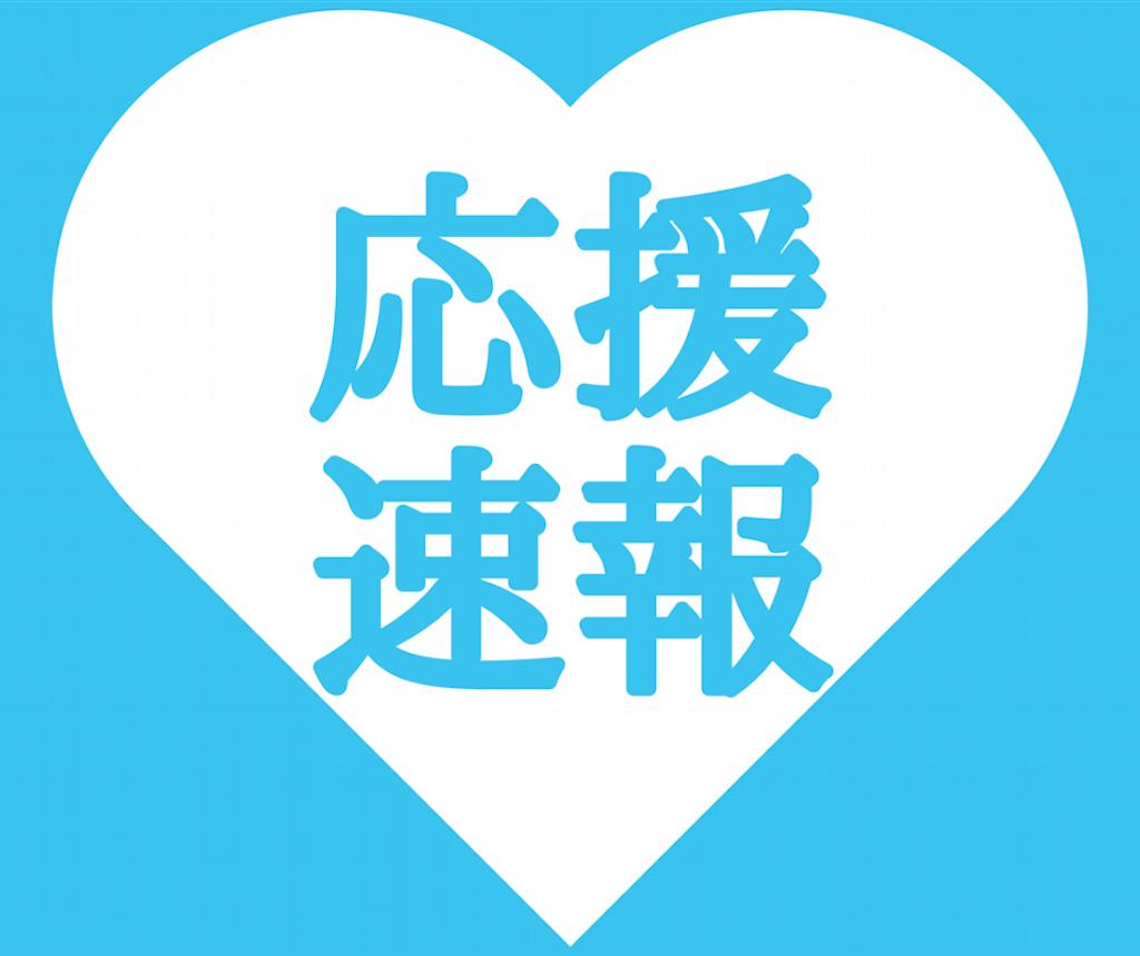 f:id:ykubo2510343:20180506160349p:image