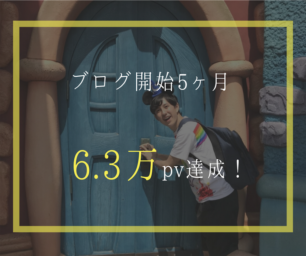 f:id:ykubo2510343:20180704165919p:image