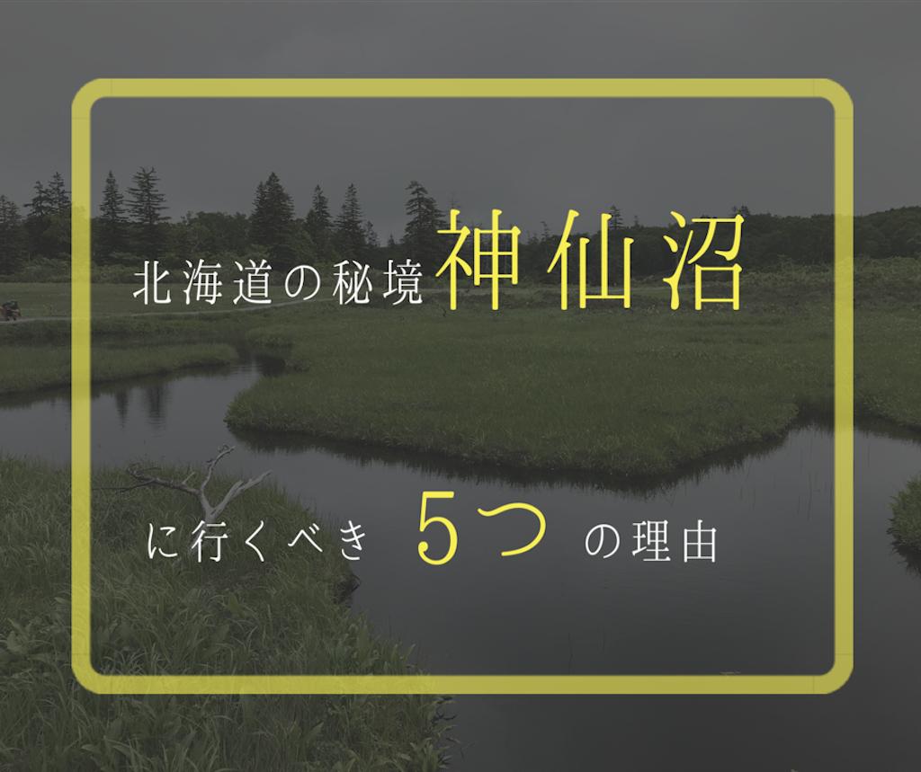 f:id:ykubo2510343:20180715102011p:image