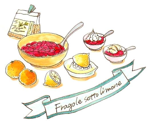 レモンと砂糖漬けイチゴ