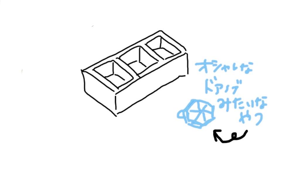f:id:ym666:20161107030016j:image
