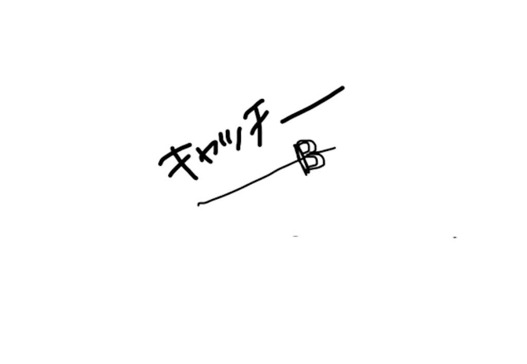 f:id:ym666:20161107034200j:image