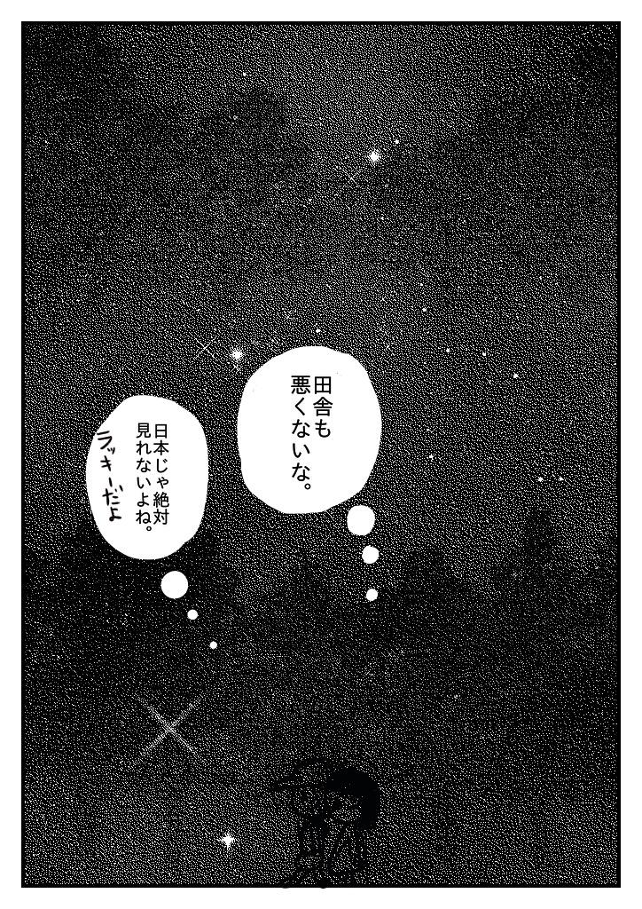 f:id:ymaruko:20180211122153j:plain