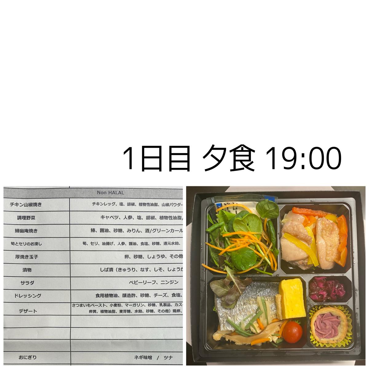 f:id:ymcm0212:20210830172112j:plain