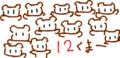 [時報][くま絵]12時