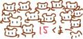[時報][くま絵]15時