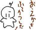 [ようせい]id:ymd-y