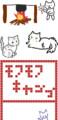 [ねこ絵]id:hiyokurenri