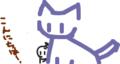 [ようせい][ねこ絵]id:TANAKA