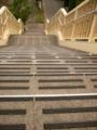 [階段]歩道橋