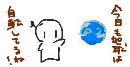 f:id:ymd-y:20081104075841j:image