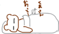 [ようせい][くま絵]id:ymd-y