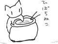 [ねこ絵]火鉢ねこ