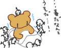 [くま絵][ようせい]id:ymd-y