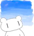 [くま絵]おはよう