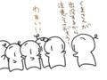 [ようせい][くま絵]もりのくまさん2