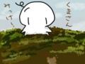 [ようせい][くま絵]もりのくまさん12