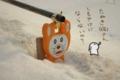 [雪][ようせい]たぬき(仮)