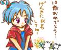 [女の子絵][ようせい]http://www.hatena.ne.jp/company/hatena10th/
