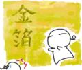 [ようせい]自分の都道府県で食い倒れオフできそうな食材を考える