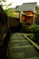 [階段]くらがり坂
